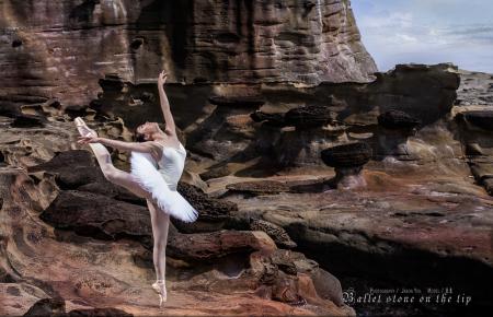 石尖上的芭蕾